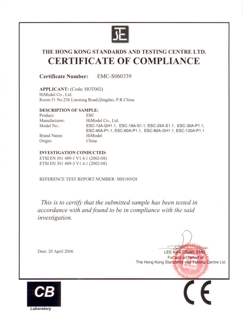 Electrical Completion Certificate