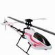Click for the details of Dragonfly No.22-B Elec 3D Helicopter(Hollow Carbon Main Blad.