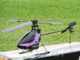 Click for the details of Cupid II Electric Helicopter RTF(HM-1003).