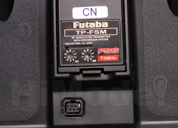 九通道变频版遥控器