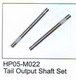 Click for the details of Tail Output Shaft Set for Black Hawk HP-450 Helicopter P5M022.