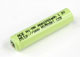 Click for the details of HiModel 800mAh AAA Size rechargeable Ni-Mh battery.