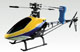 Click for the details of SKYA 500 Carbon Fiber & Metal Electric Helicopter Kit.