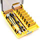 Click for the details of 45pcs Screw Driver Set.