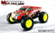 Click for the details of 1/10th Scale Nitro Off Road Monster Truck-Pivot Ball Suspension Model NO:94188.