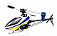 Click for the details of SKYA 450 Pro Carbon & Metal 3D CCPM Electric Helicopter Kit Type SZ450 Pro.
