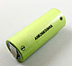 Click for the details of 2300mAh 3.2V 30C LiFePo4 Battery (A123 Style).