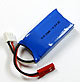 Click for the details of HI-EC 280mAh / 7.4V 25C LiPoly Battery Pack W/ JST-connector.