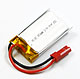 Click for the details of HI-EC 350mAh / 3.7V 25C LiPoly Battery Pack W/ JST-connector.