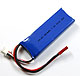 Click for the details of HI-EC 860mAh / 7.4V 25C LiPoly Battery Pack W/ JST-connector.