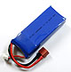 Click for the details of HI-EC 1600mAh / 11.1V 25C LiPoly Battery Pack W/ T-connector.