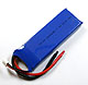 Click for the details of HI-EC 2200mAh / 7.4V 25C LiPoly Battery Pack.