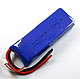 Click for the details of HI-EC 2200mAh / 11.1V 25C LiPoly Battery Pack.
