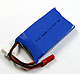 Click for the details of HI-EC 450mAh / 7.4V 20C LiPoly Battery Pack W/ JST-connector.