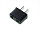 Click for the details of AC Wall Plug Adaptor - 2-round Pins to US Standard (Euro to US).
