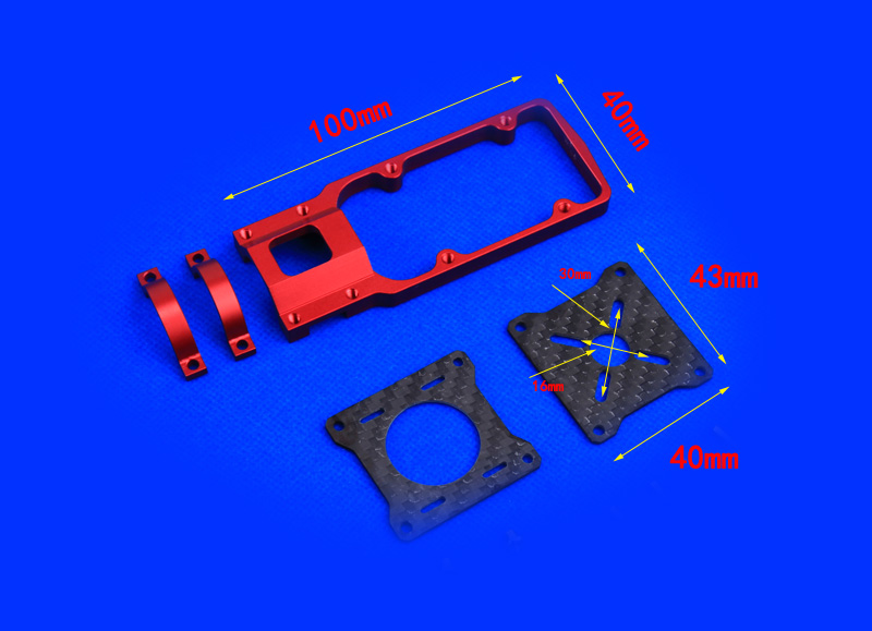 Aluminum cnc motor mounting seat for multicopters suit for Add a motor d20