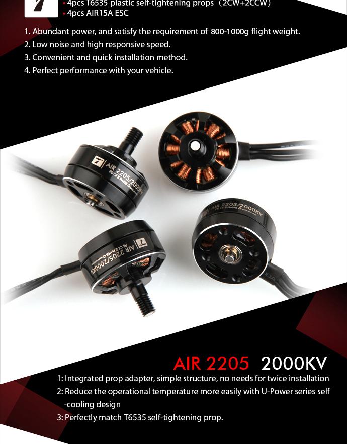 T motor air gear 200 power combo air2205 2000kv 4x motor for Air powered gear motor