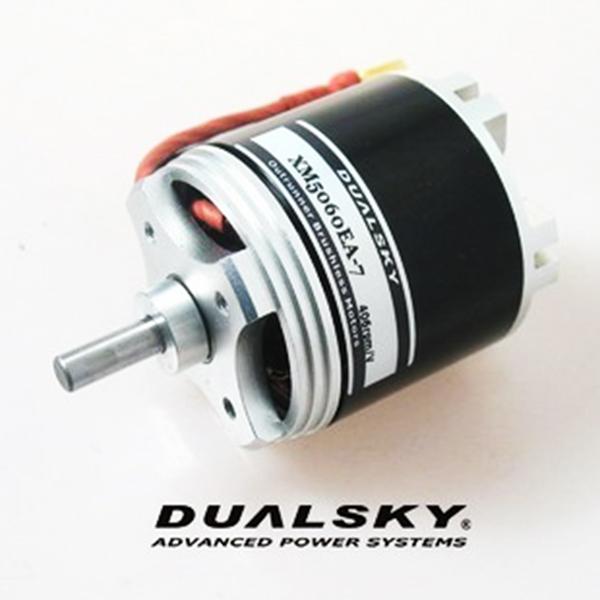 Dualsky xm5060ea 7 405kv outrunner brushless motor for for Model airplane motors electric