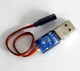 Click for the details of USB Program Card for V-GOOD Firefly Series ESCs.