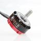 Click for the details of EMAX RS2205S 2600KV Brushless Motor for for FPV Racer.