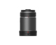 Click for the details of DJI Zenmuse X7 DL 35mm F2.8 LS ASPH Lens.
