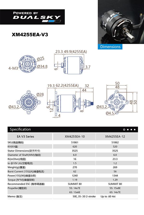 X-motor XM4255EA V3 series 620KV  Brushless Outrunner Motor Airplane accessories