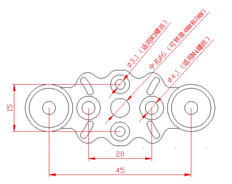 Ufup Up2280 22 Inch Carbon Fiber Composite Folding Propeller Set Cw