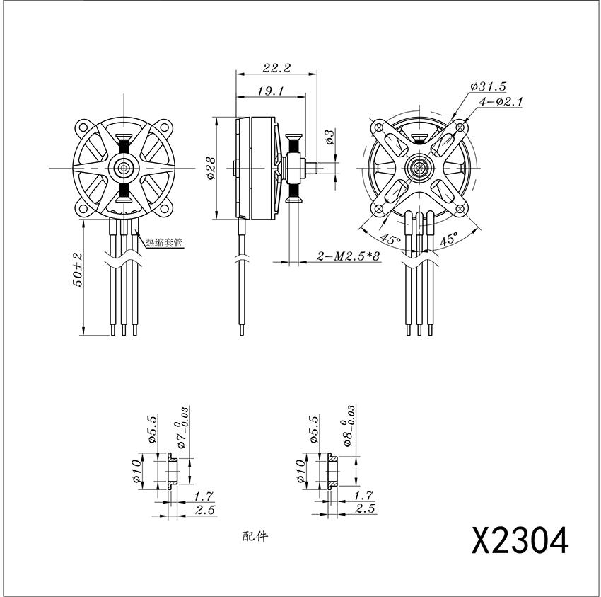 Sunnysky X2304 V3 1400kv Outrunner Brushless Motor