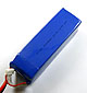 Click for the details of HI-EC 4900mAh / 18.5V 25C LiPoly Battery Pack.