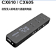 Click for the details of Aokoda lipo charger CX610 6 Channel 1S 1A Micro Charger DC/XT60.