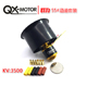 Click for the details of QX 55mm Ducted fan W/ QF2611-3500KV Motor.