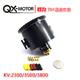 Click for the details of QX 70mm Ducted fan W/ QF2827-2300KV Motor (6-blade).