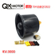 Click for the details of QX 70mm Ducted fan W/ QF2822-3000KV Motor.