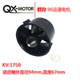 Click for the details of QX 90mm Ducted fan W/  QF3530-1750KV Motor  (12-blade).