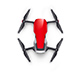 Click for the details of DJI Mavic Air Quadcopter Fly More Combo - Flame Red | Only ship within China.