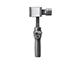 Click for the details of DJI Osmo Mobile 2.