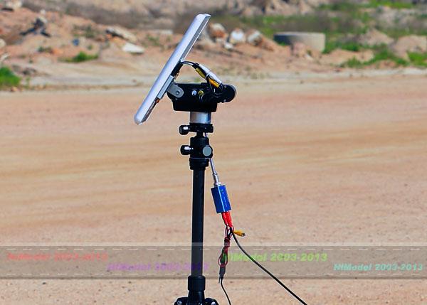 MFD 12CH Automatic Antenna Tracker (AAT) Combo>MFD>>FPV Antennas